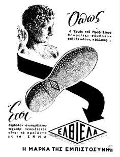 ΕΛΒΙΕΛΑ Greece History, Old Advertisements, Retro Ads, Old Photos, Memories, Movie Posters, Photography, Greek, Old Pictures