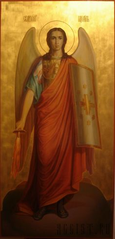 Святой Архангел Михаил