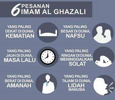 Pesan Imam Ghazali.,