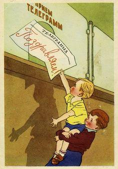 """""""Изогиз"""", 1956 год, художник Г.Вальк"""
