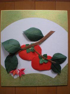 夏到来 の画像|折り紙の散歩道 Autumn Scenery, Paper Design, Sculpture, Tableware, Illustration, Handmade, Gallery, Board, Door Hangings