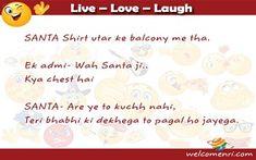 Welcomenri - India's leading portal for Non Resident of India Free Jokes, Santa Banta Jokes, Jokes In Hindi, Read More, Funny Jokes In Hindi