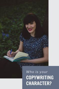 Your voice defines your brand. Your personality amplifies your business. This ten question quiz will help you identify your unique voice, so you can leverage it to grow your business. Which One Are You, Your Voice, Copywriting, Archetypes, Growing Your Business, Rebel, How To Find Out, Content, Messages