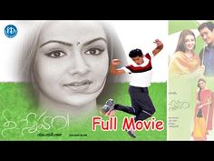 Nee SnehamNee Sneham MovieNee Sneham Full MovieNee Sneham Full Length MovieUday Kiran Hit MoviesUday Kiran MoviesUday Kiran Romantic ScenesAarti Agarwal MoviesAarti Agarwal Hit MoviesAarti Agarwal Romantic MoviesTelugu Full MoviesFull Length Telugu MoviesTelugu MoviesFull Length Telugu FilmTollywood MoviesLatest Telugu MoviesTelugu CinemaluTollywood Films
