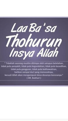 Islamic Inspirational Quotes, Islamic Quotes, Ali Bin Abi Thalib, Quran Surah, Anime Muslim, Prayer Verses, Good Night Quotes, Self Reminder, Spiritual Quotes