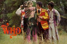 The Who - 1968 USA