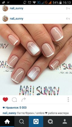 Nail design latte ombre french manicure