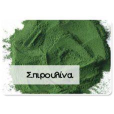 Beauty Secrets, Beauty Hacks, Natural Beauty Remedies, Homemade Mask, Facial Masks, Face And Body, Hair Beauty, Makeup, Tips