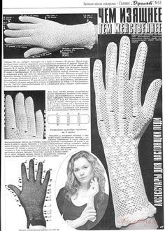 Gallery.ru / Фото #7 - Перчатки для леди - Alleta