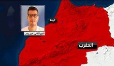 روبورتاج سكاي نيوز عربية على مقاطعة المغاربة لشركات الاتصال
