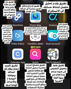 Pin on 《تطبيقات》 Instagram Editing Apps, Video Editing Apps, Instagram Frame, Photo Video App, Photography Tips Iphone, Iphone App Layout, Book Qoutes, Learning Websites, Wallpaper Iphone Cute