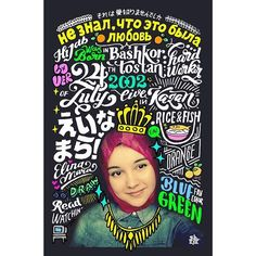 Fast editing (22 rakaat just 7 minutes) Hahaha, please dont repeat again.  Part 2 better than first @erina__mara  #syabab #syababcompany #designservice #design #designinspire #thefinelab #thedailytype #thedesigntip #typegang #typography #typeinspire #typematters #typographer #japan #russian #russiangirl #muslim #hijab #posterdesign #poster #like4like #follow4follow #gurafiku #jasadesain #jasadesainmurah #nice #cute #indonesia #artist #artoftype
