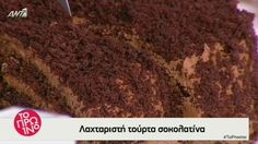 ANT1 WEB TV / Συνταγές | ΕΠΕΙΣΟΔΙΑ ΣΕΙΡΩΝ | Η Αργυρώ Μπαρμπαρίγου αποκαλύπτει μοναδικά μυστικά γεύσης, tips απόλαυσης, αλλά και συνταγές που θα απογειώσουν τη μαγειρική σας! Ants, Desserts, Food, Tailgate Desserts, Deserts, Ant, Essen, Postres, Meals