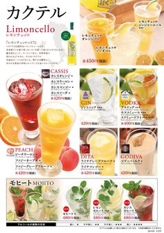 ドリンクメニュー - Google 搜尋 Food Graphic Design, Food Design, Drink Menu Design, Ice Cream Menu, Cookbook Design, Menu Book, New Menu, Japan Design, Bubble Tea