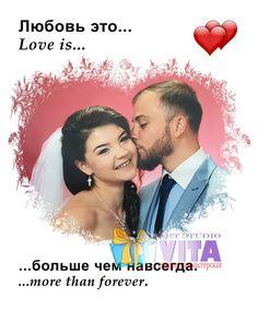 love is портреты по фото на холсте   Любовь исцеляет людей: и тех, кто дарует любовь, и тех, кто принимает этот дар.