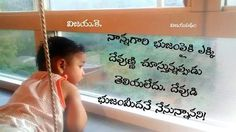 m Best Quotes, Life Quotes, Good Morning Greetings, Night Quotes, Siri, Parenting Quotes, People Quotes, Telugu, Blouse Designs