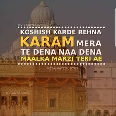 Sikh Quotes, Gurbani Quotes, Punjabi Quotes, Mood Quotes, Attitude Quotes, Gods Love Quotes, Love Quotes In Hindi, Strong Quotes, Quotes About God