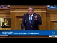 Η ομιλία του Καμμένου στη Βουλή