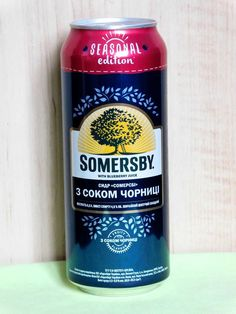 """Empty Can Of Ukrainian Apple Cider """"Somersby"""", 500 ml, Seasonal Edition, 2017 #Somersby"""