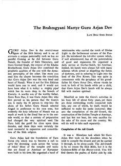The brahmgyani martyr guru arjan dev sher singh msc kashmir