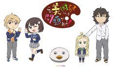 287. Kono Bijutsubu ni wa Mondai ga Aru!   This Art Club Has a Problem! (Konobi)   Uchimaki Subaru, Usami Mizuki, Mr. Dove, Colette (Koretto-san) & President (Buchou) Chibi Character Anime FANART