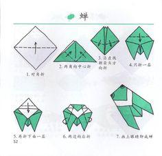 折纸 动物 蝉 威化❤曲奇