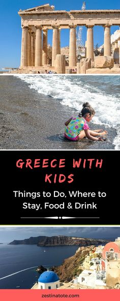 Here is a 10-day kid-friendly Greece Itinerary. This covers the city of Athens and the two most visited islands in the Cyclades – Santorini and Mykonos. #greece #greecewithkids #familytriptogreece #greekislands