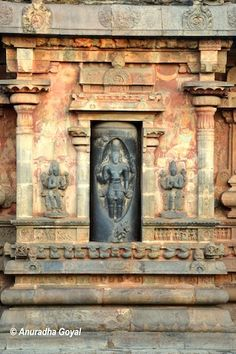 Shiva Linga at back wall of  Airavatesvara Temple Darasuram, Tamil Nadu