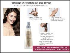 Θεραπεία Μαλλιών CC Hair Beautifier HairX Advanced-32908€11,55 €3,05 150mlΌλα-σε-ένα Ολοκληρωμένη Φροντίδα σε leave-in spray με Phytonutrients Complex που κάνει τα μαλλιά πιο ευκολοχτένιστα και τα ομορφαίνει. Μεταξένια φόρμουλα με μη λιπαρή υφή που δεν κολλάει. Κατάλληλη για καθημερινή χρήση για όλους τους τύπους μαλλιών. Lipstick, Hair, Beauty, Lipsticks, Beauty Illustration, California Hair