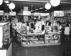 1967년대 백화점