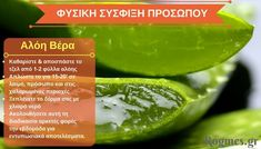 Home Recipes, Cucumber, Fruit, Food, Essen, Meals, Yemek, Zucchini, Eten