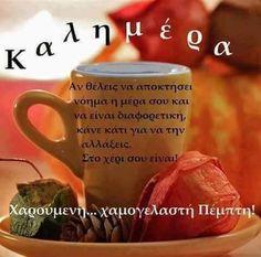 Kara, Greek, Food And Drink, Women, Photos, Women's, Greek Language, Woman, Greece
