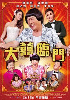 大囍臨門 The Wonderful Wedding/台灣/黃朝亮