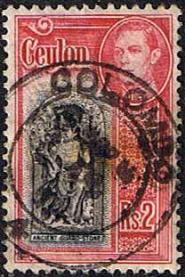 Ceylon 1938 King George VI SG 396 Anuradhapura Fine Used Scott 287 Other Ceylon Stamps HERE