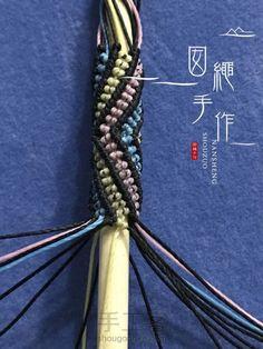 彩色立体手绳 第64步