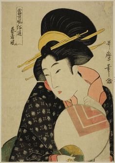 Kitagawa Utamaro 喜多川 歌麿 Japanese, 1753 Connoisseurs of Contemporary Manners (Tosei fozoku tsu): The Geisha Style, n. Japanese Prints, Japanese Art, Japanese Kimono, Japanese Geisha Tattoo, Geisha Drawing, Poster Prints, Art Prints, Japanese Painting, Art Institute Of Chicago