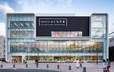 図書館と生涯学習機能の複合公共施設 [市民交流プラザふくちやま]   受賞対象一覧   Good Design Award