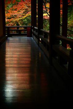 Eikando Zenrin-ji, Kyoto, Japan