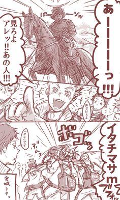 「【HQ!!】ふくろうちゃんログ」/「みさき」の漫画 [pixiv]