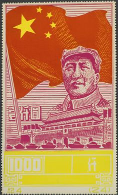 KP Brehmer. MAO. 1967