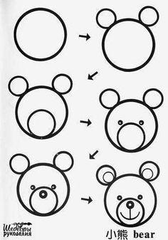 Рисунки из кружков - Поделки с детьми | Деткиподелки