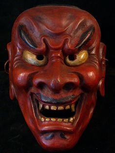 Mask of traditional Japanese Noh theater Japanese Noh Mask, Koi, Noh Theatre, Oni Mask, Art Japonais, Masks Art, Masks For Sale, Japan Art, Japanese Culture