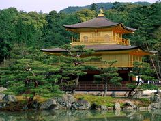 Kyoto Japan | Kyoto, Japan - Travel Info and Travel Guide ~ Tourist Destinations