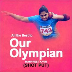 My best wishes to #ProudPunjabi Manpreet Kaur who is taking part in SHOT PUT event in #RioOlympics. She has won a Gold medal in South Asian Games at Guwahati in 2016 and is the National Record Holder with 17.96m. Go for the Gold, Manpreet! #sports   #congratulations   #wishes   #akalidal