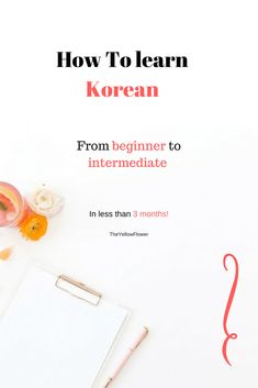 Learning Korean is not as hard as it seems.I took me less than 3 months to go from beginner to intermediate.Now that's what I call progress.Learn Korean now Korean Words Learning, Korean Language Learning, Learning Korean For Beginners, Spanish Language, French Language, Learning Spanish, Italian Language, Learning Italian, Foreign Language