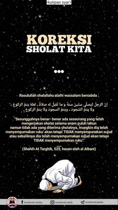 Koreksi sholat Islamic Quotes Wallpaper, Islamic Love Quotes, Islamic Inspirational Quotes, Muslim Quotes, Reminder Quotes, Self Reminder, Daily Quotes, Best Quotes, Life Quotes