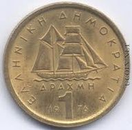 the Greek drachma, a form of money in Greece Greek Drachma, Macedonia, Greece Country, Greek History, Greek Culture, Thinking Day, World Coins, Rare Coins, Performing Arts