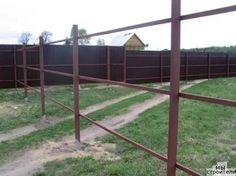 Предлагаем Строительство забора, забор из профнастила. 1
