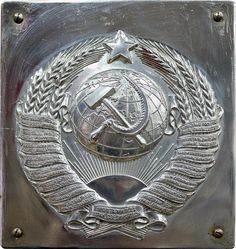 Скачать герб СССР рельефный металлический в формате png с разрешением 2000x2111 px с Яндекс-Народа: gerb_ussr.png