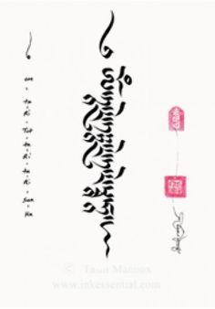 Green Tara Mantra Drusta script vertical - Tashi Mannox